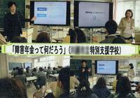 seminar-shien.jpg