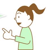 イメージ_受給までの流れ
