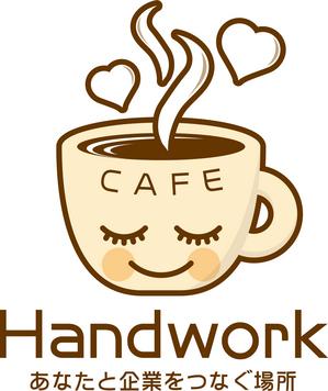就労困難者の在宅ワークあっせんプロジェクトHandwork CAFE