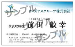 meishi_sample2.jpg