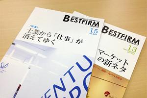 bestfirm.jpg